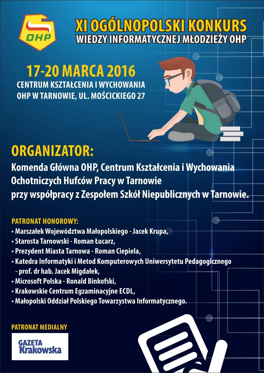 plakat_konkurs_2016